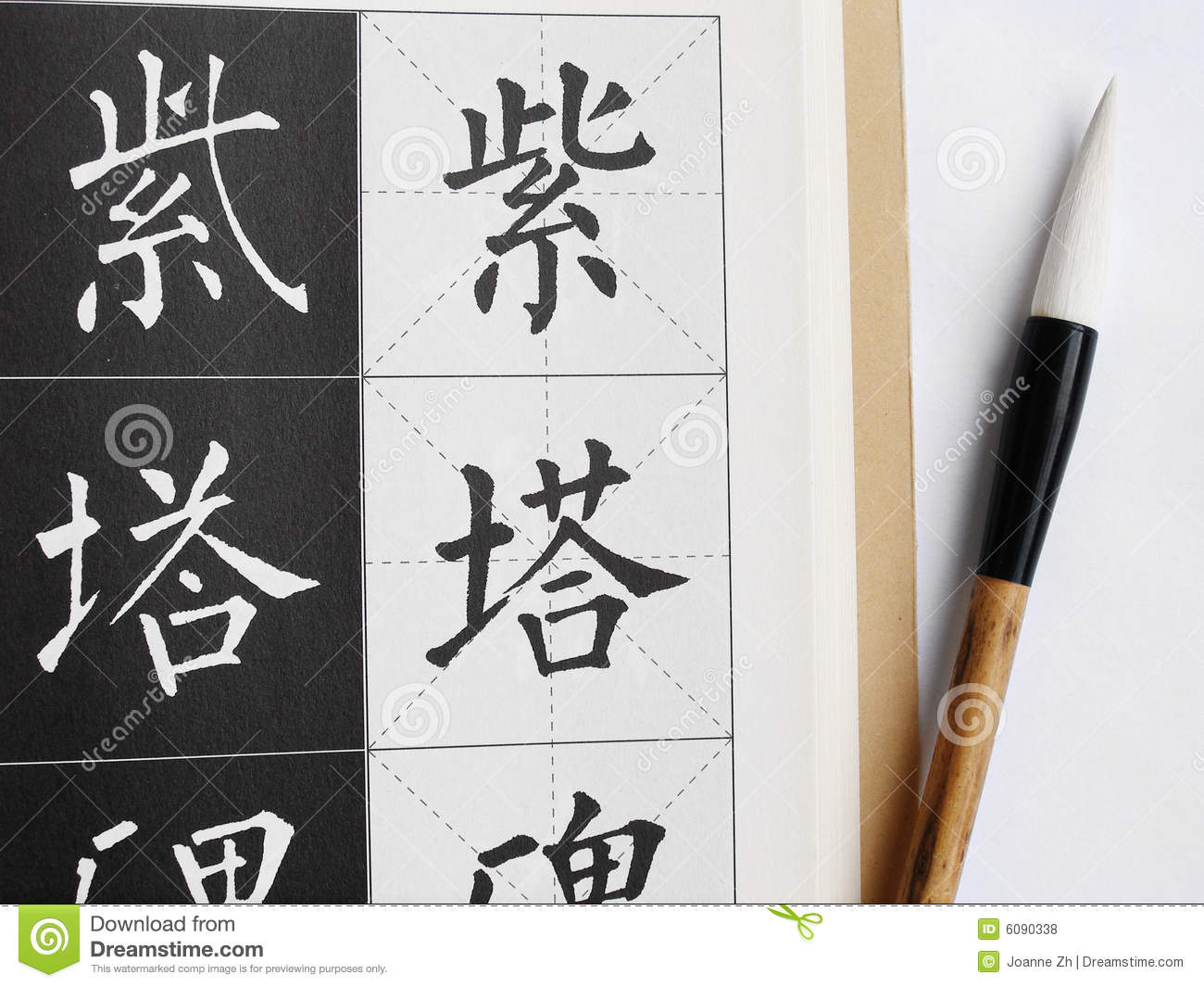 Chinese calligraphy brush tools stock photo image