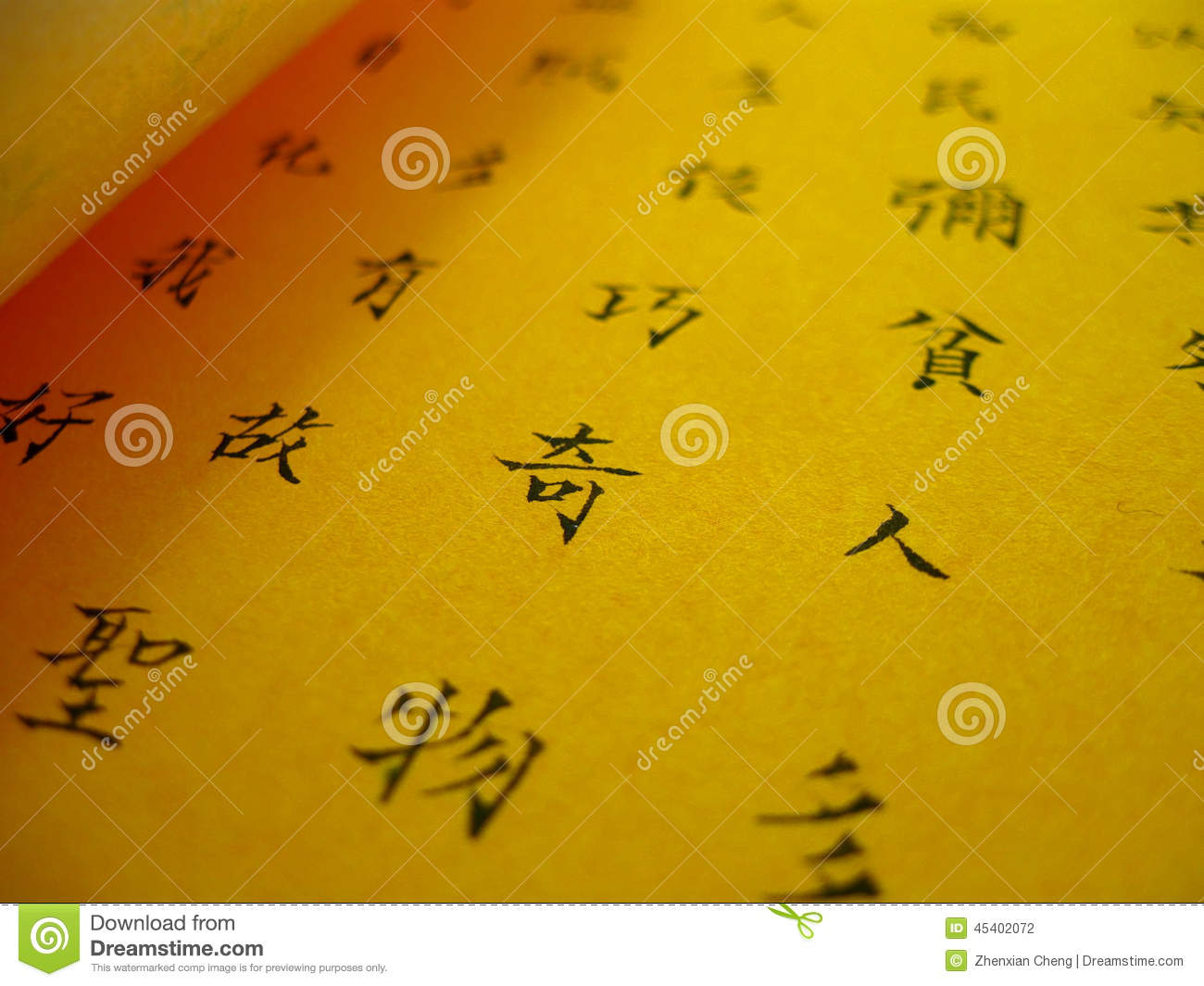 Chinese Calligraphy Stock Photo Image 45402072