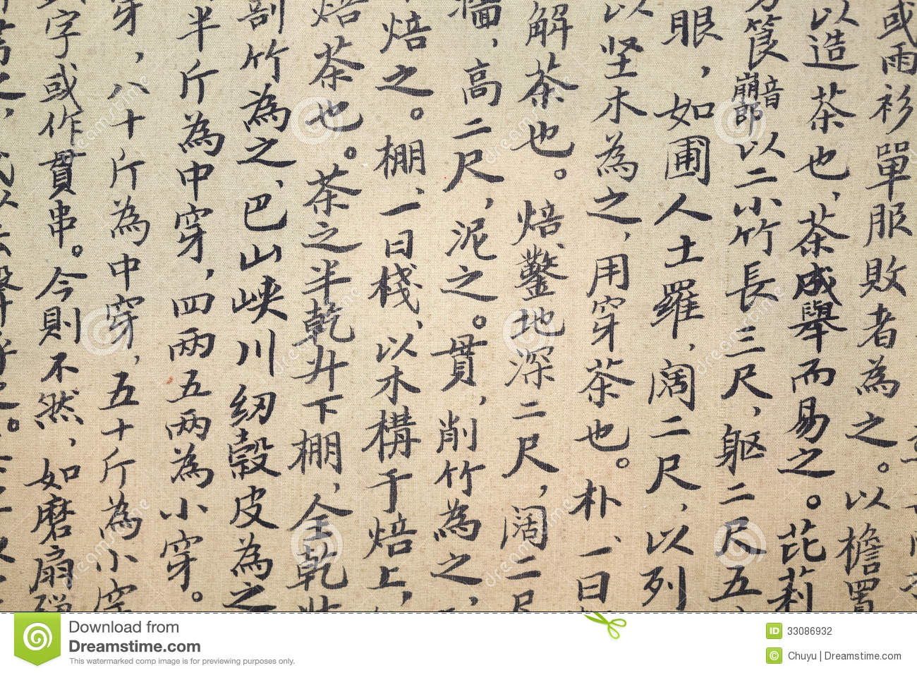 Chinese calligraphy of tea scripture stock photography Ancient china calligraphy