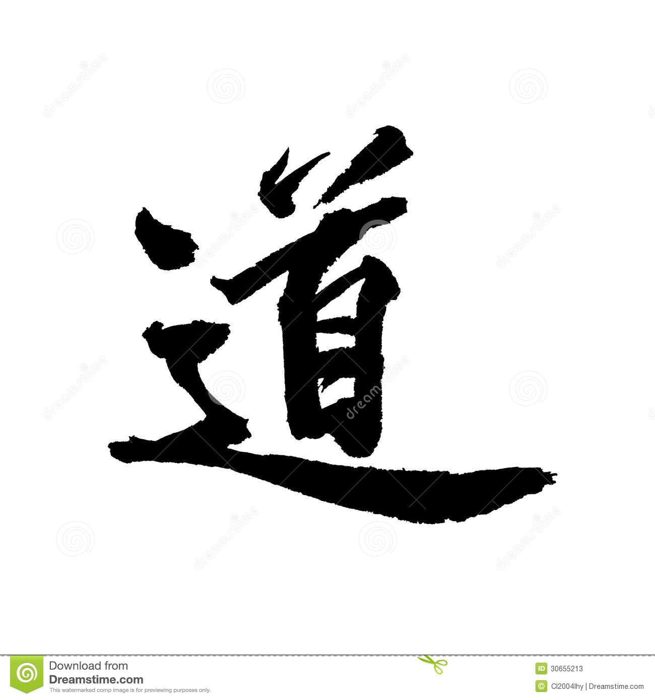 This chinese character dao stock illustration illustration of this chinese character dao buycottarizona