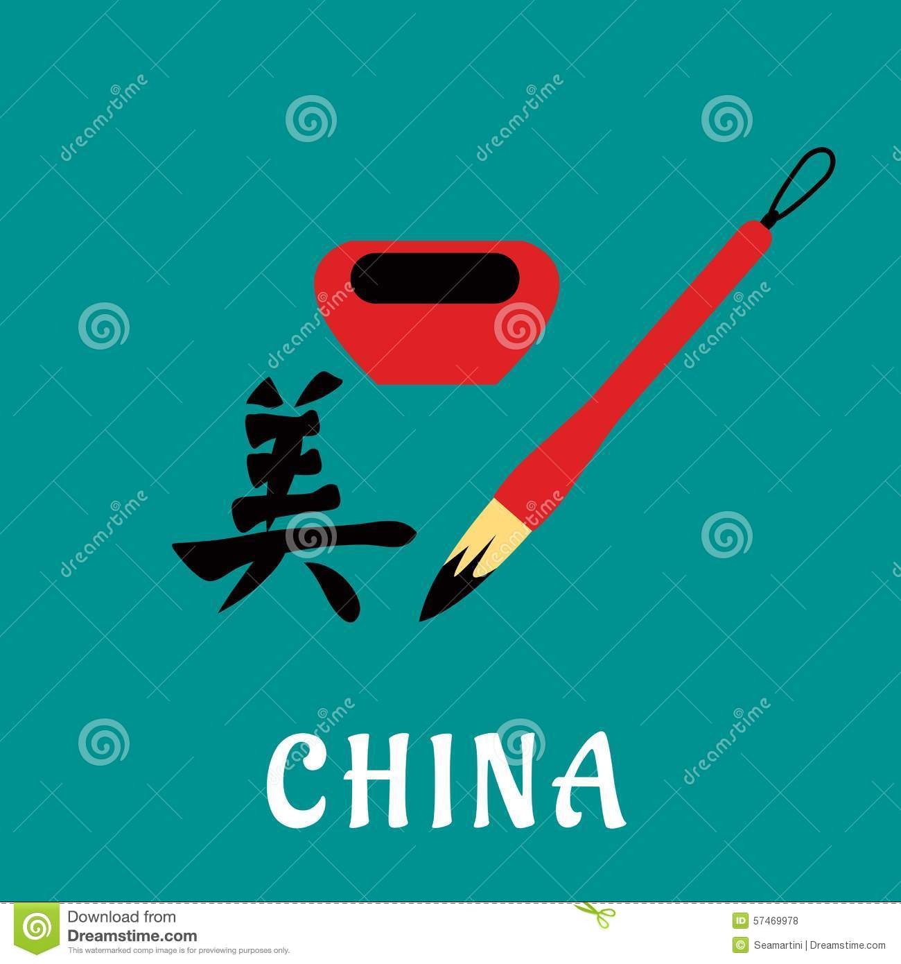 Chinese Character Or Hanzi With Brush And Ink Stock Vector