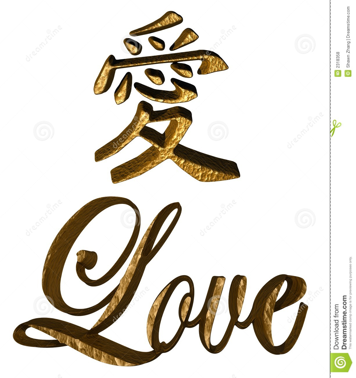 Chinese Character Love Stock Illustration Illustration Of Tattoo