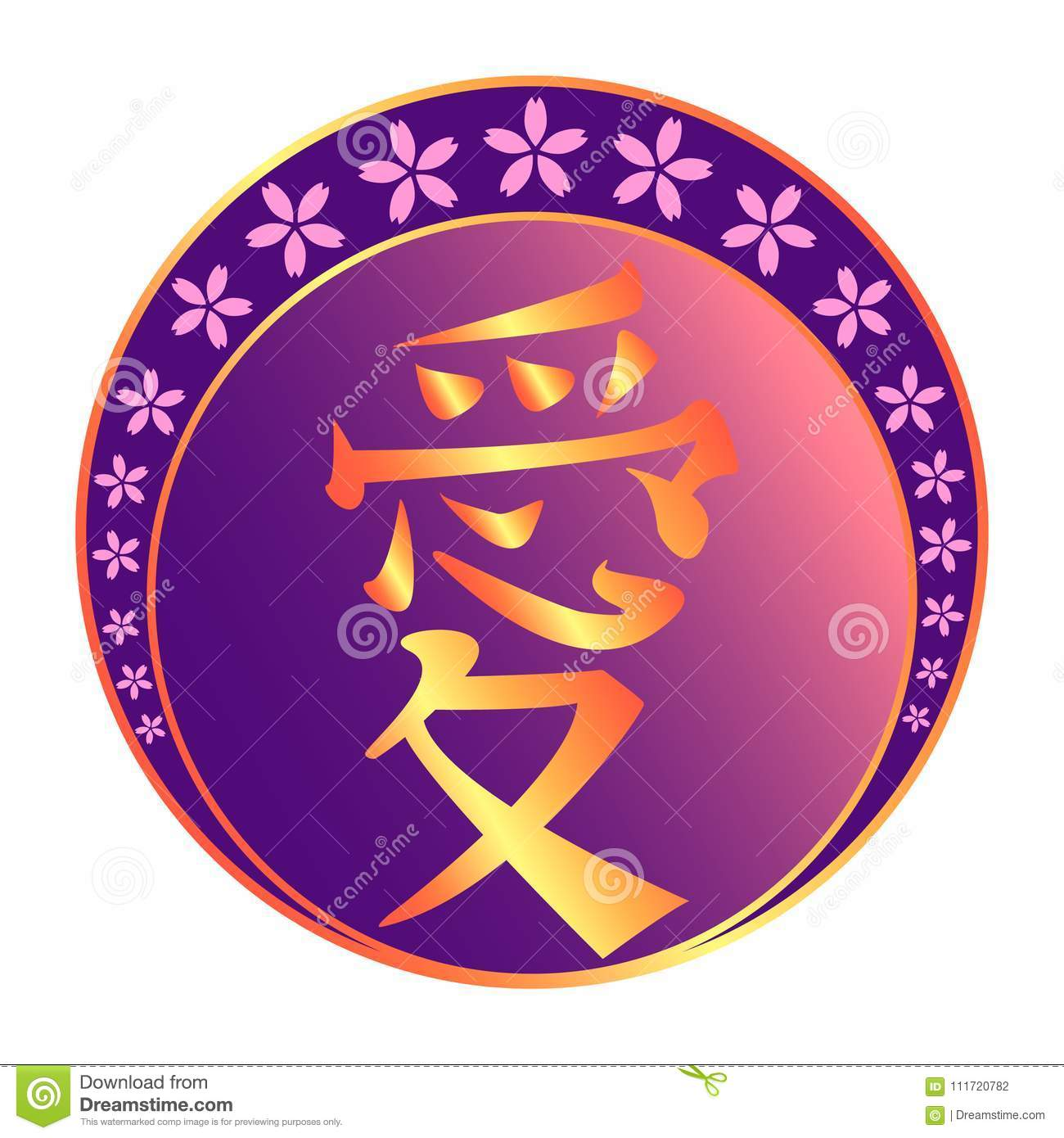 Love Character For Feng Shui Stock Vector Illustration Of