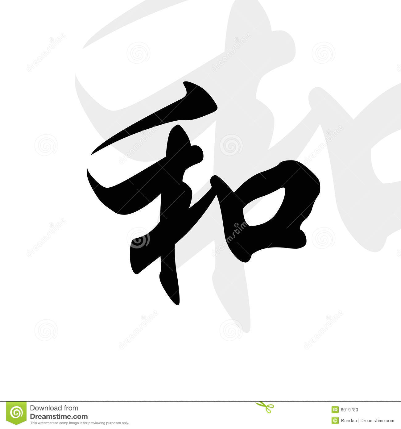 Chinese symbol for peace post cards hot girls wallpaper