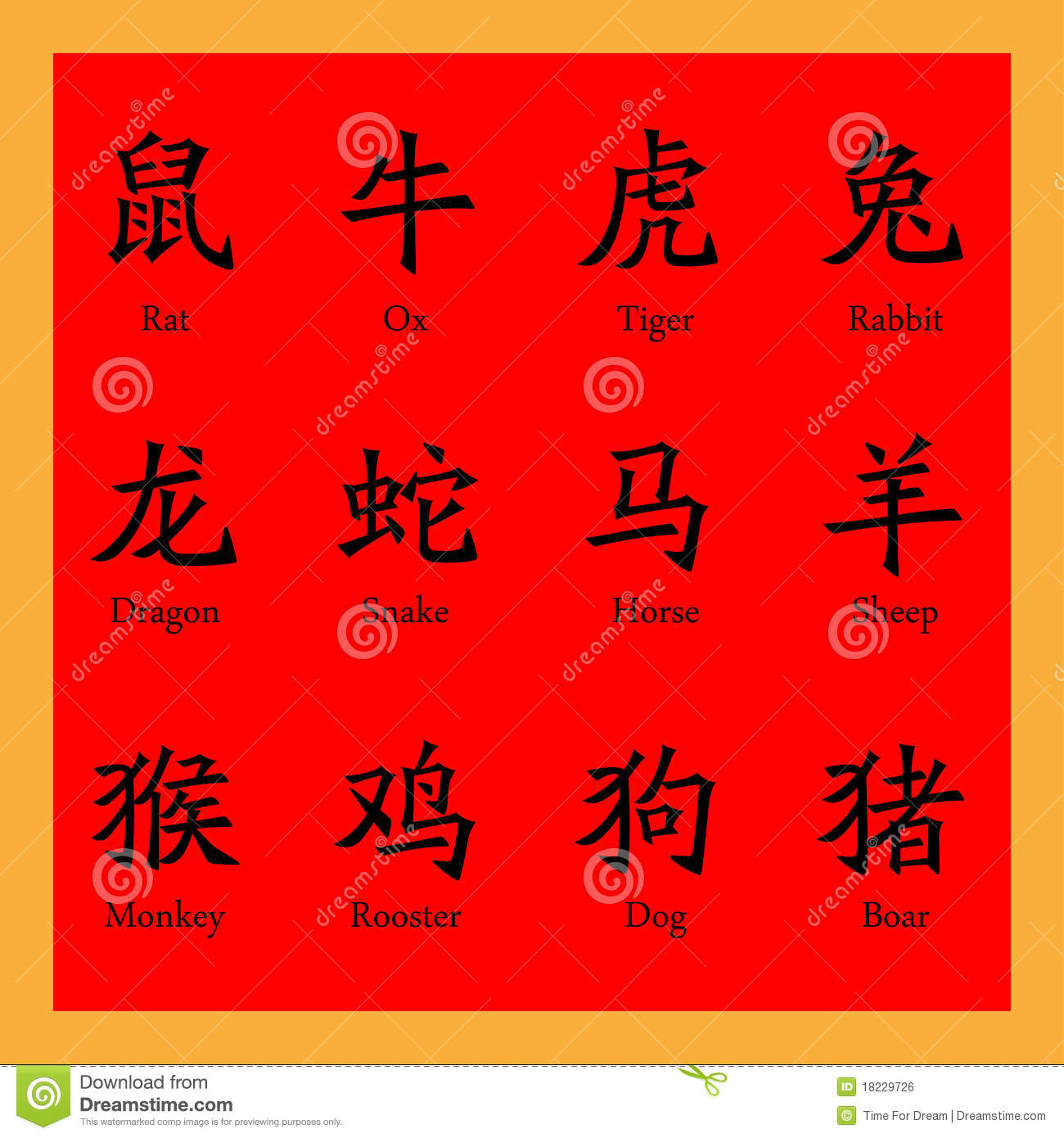 Chinese Characters For Chinese Star Signs Stock Vector. Booster Signs Of Stroke. Patients Signs Of Stroke. Inclined Lettering. Automotive Vinyl Decals. Emoji Android Decals. Giraffe Logo. Stage Lettering. Lilo And Stitch Stickers