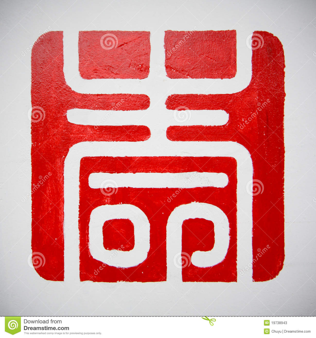Chinese Characters Longevity Stock Image Image Of Characters