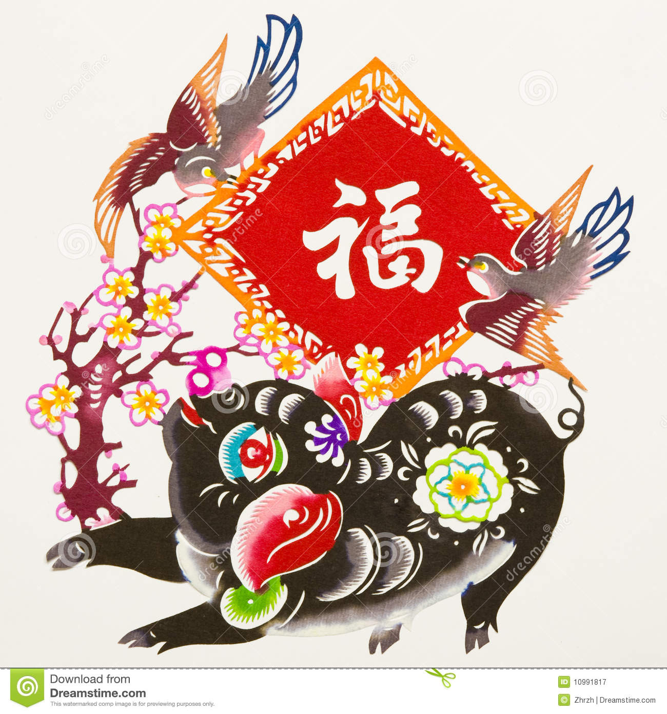Chinese color cutting paper pig zodiac