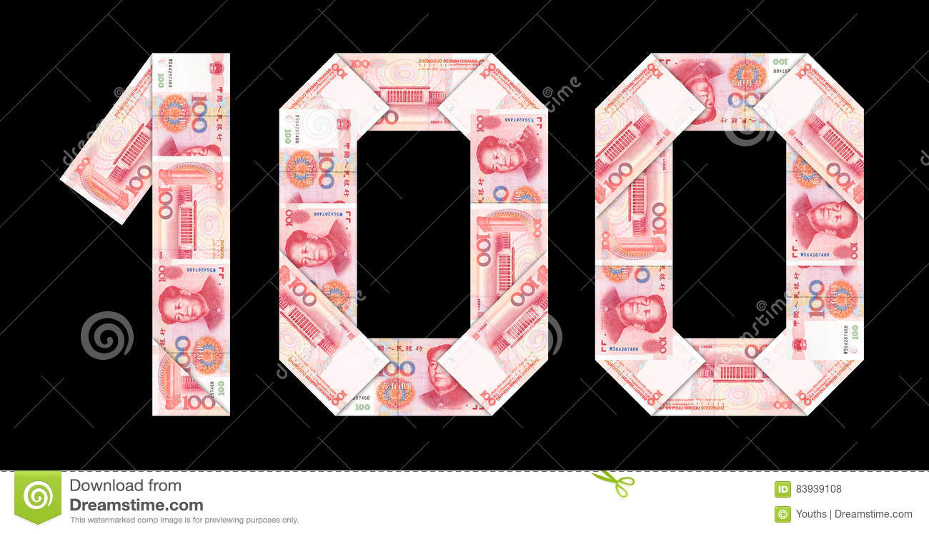 Chinese currency renminbi 100 yuan isolated stock photo image chinese currency renminbi 100 yuan isolated biocorpaavc Gallery