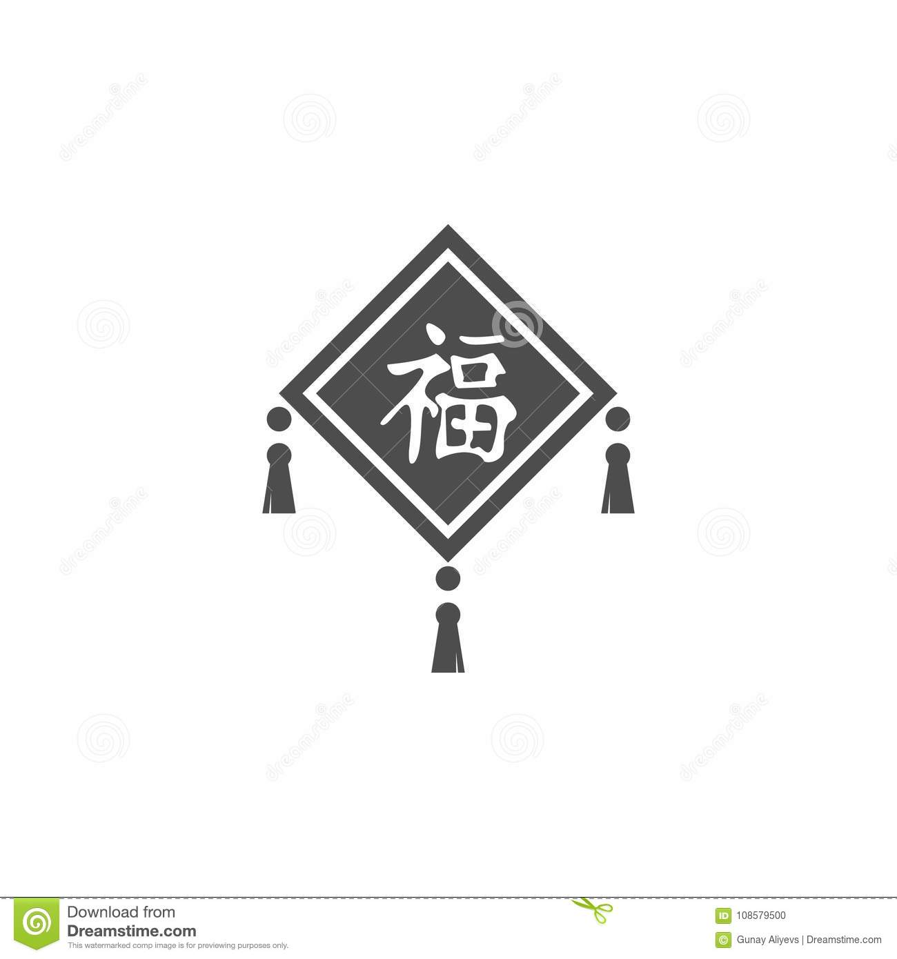 Chinese Decor Icon. Elements Of Chinese Culture Icon