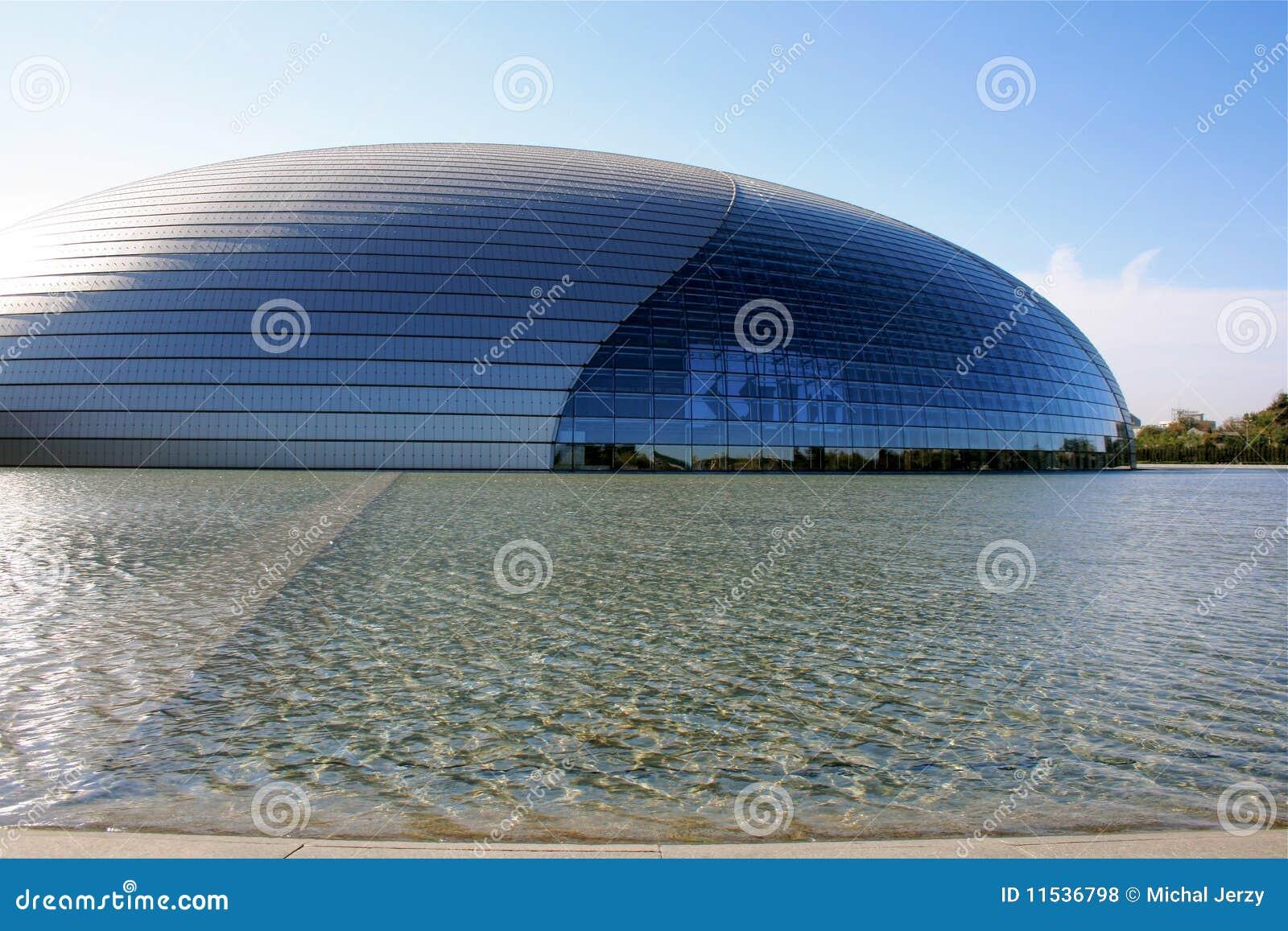 Chinese design beijing opera house royalty free stock for Beijing opera house architect