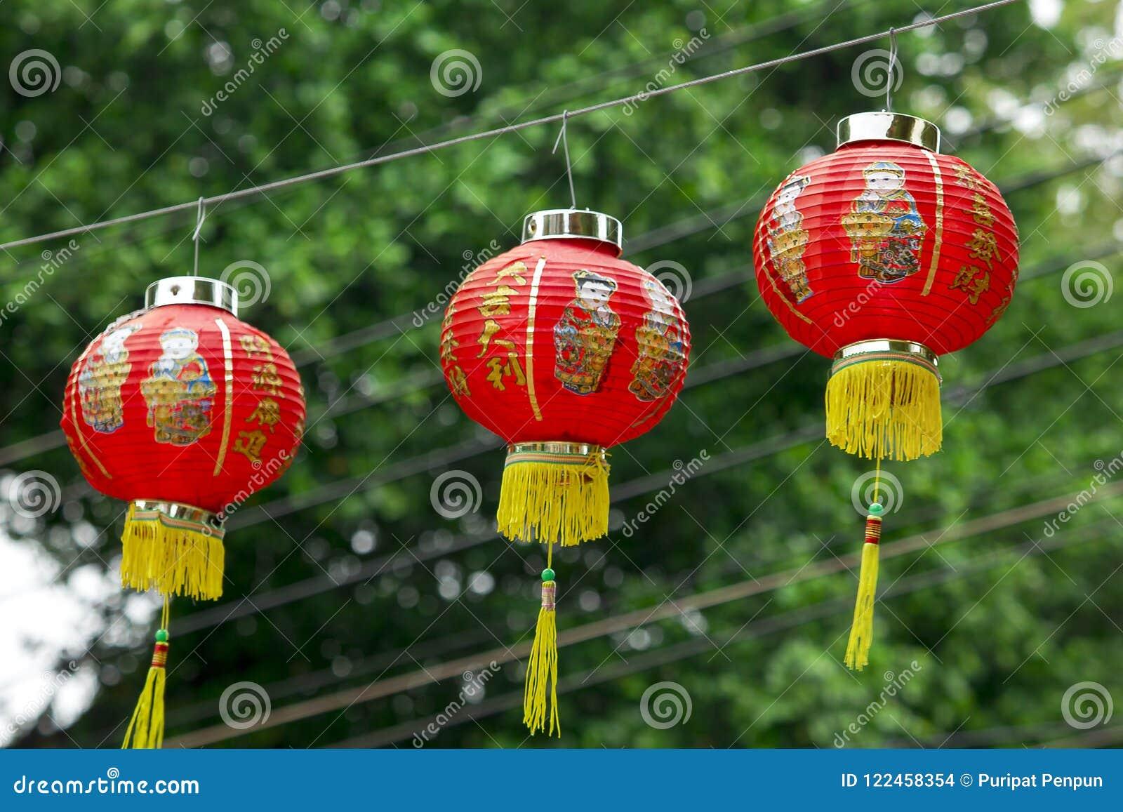 Chinese die document lantaarns in Chinese tempels worden gehangen
