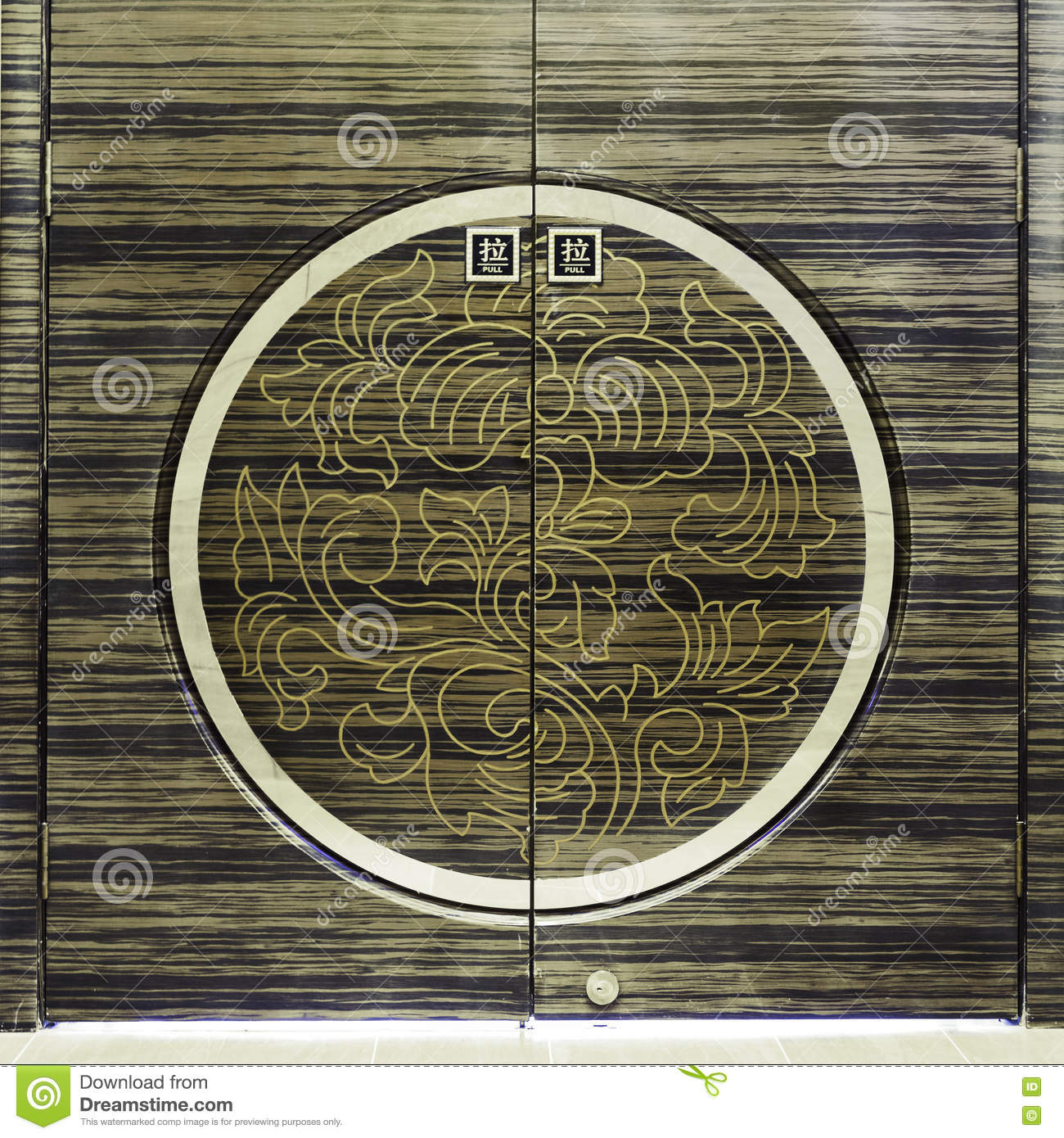 chinese door with symbol stock photo image 77659914