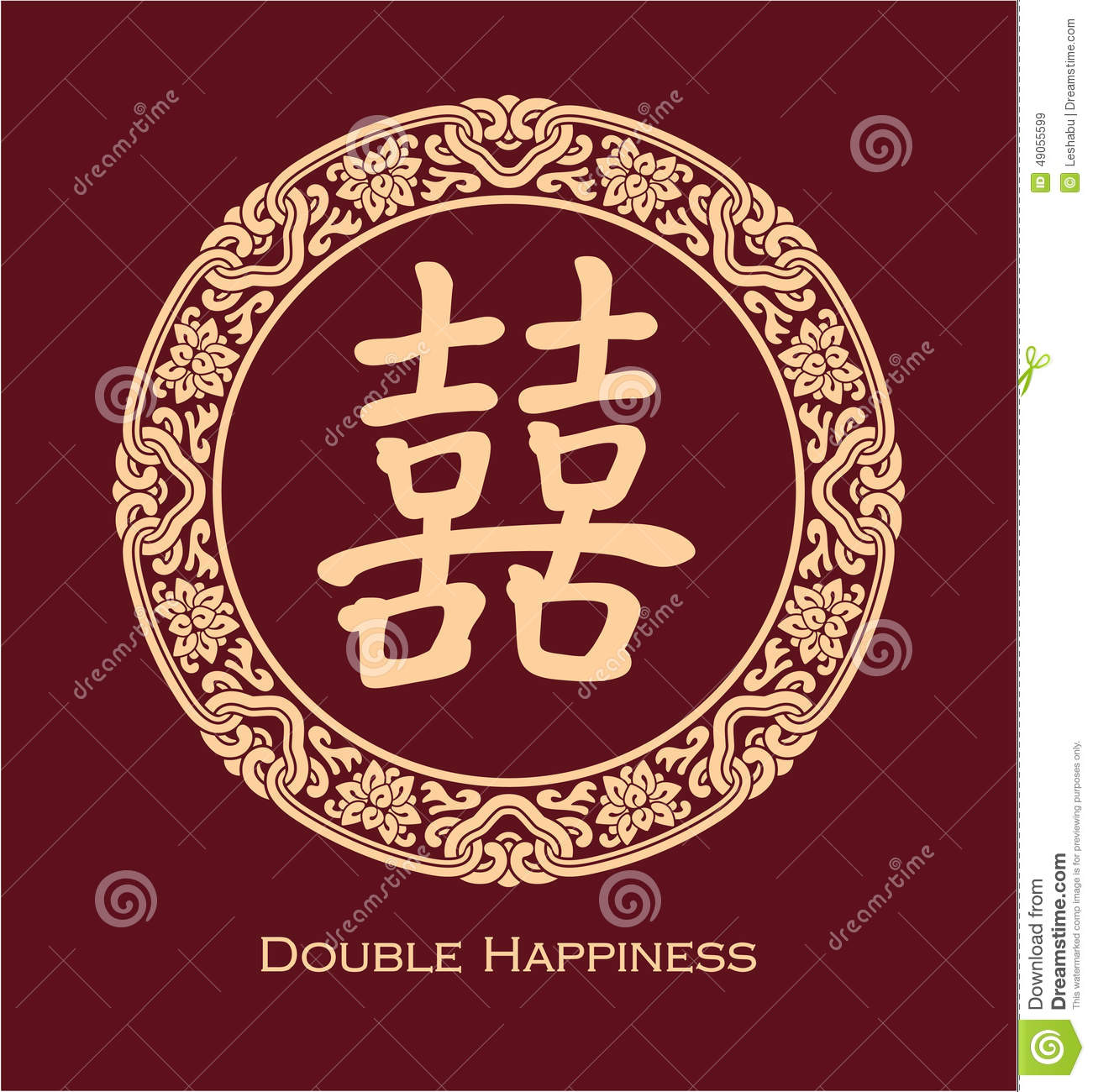 Chinese Double Happine...