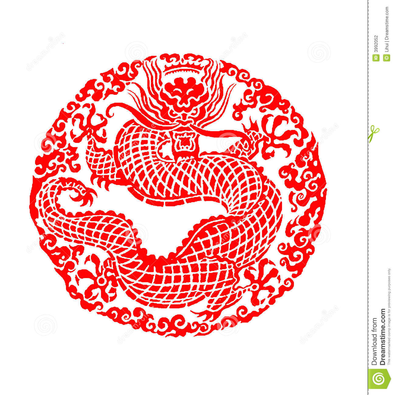 Chinese Dragon Stock Photography Image 3992052
