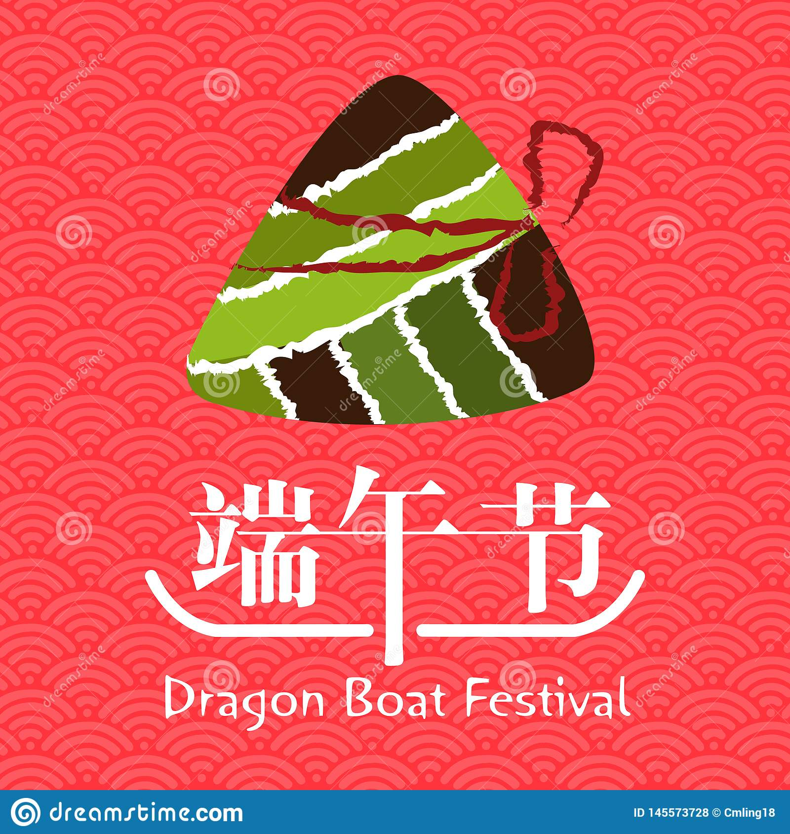 Vector dragon boat festival with chinese rice dumplings illustration 3