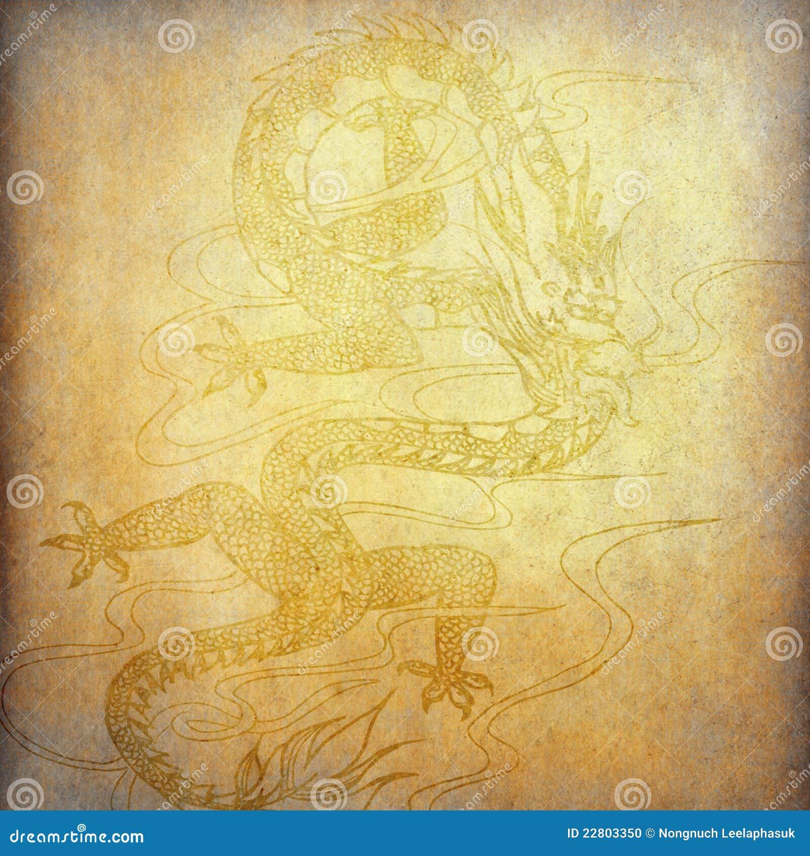 Chinese Dragon ...