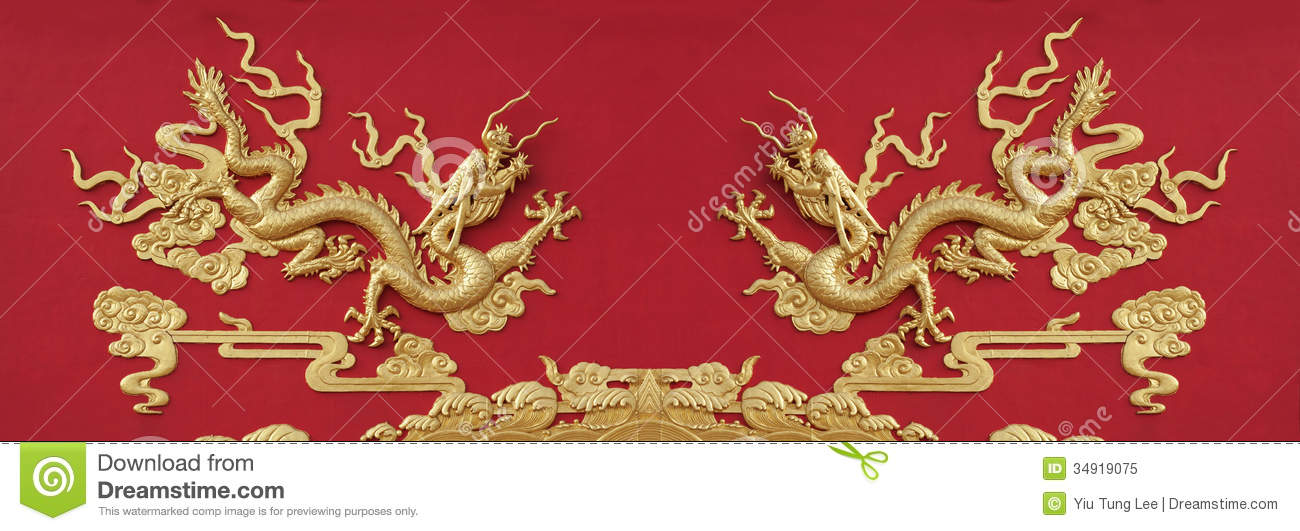 Chinese Dragon pattern stock image. Image of pattern - 34919075