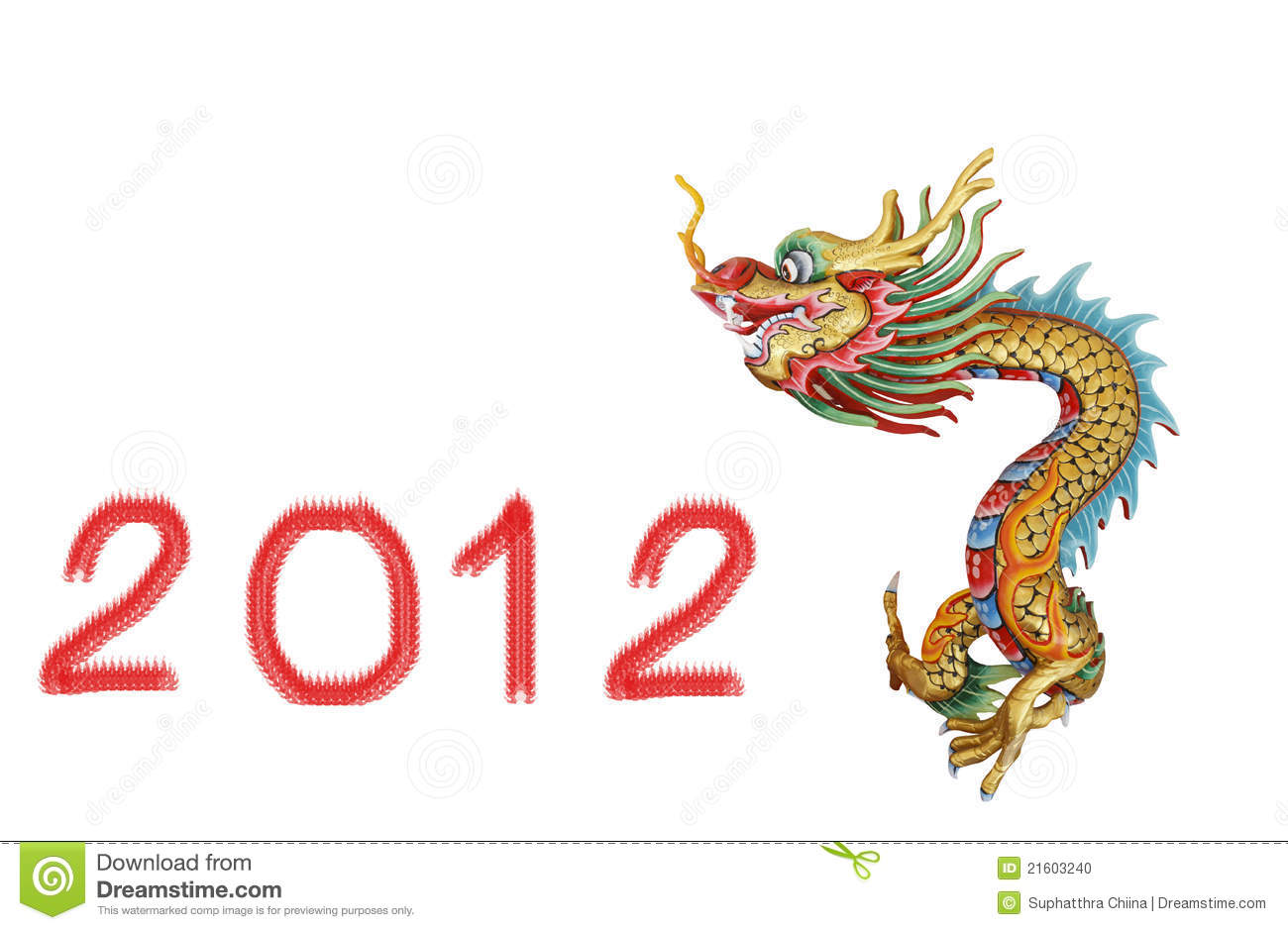 Chinese Dragon Statue And Number 2012 Stock Photo Image Of Dragon