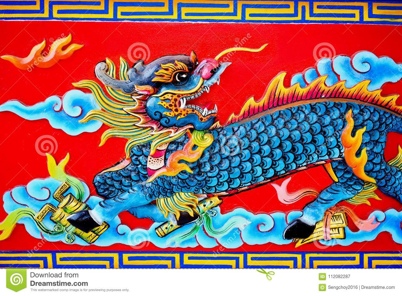 Colorful Concrete Chinese Dragon Statue Stock Image Image Of