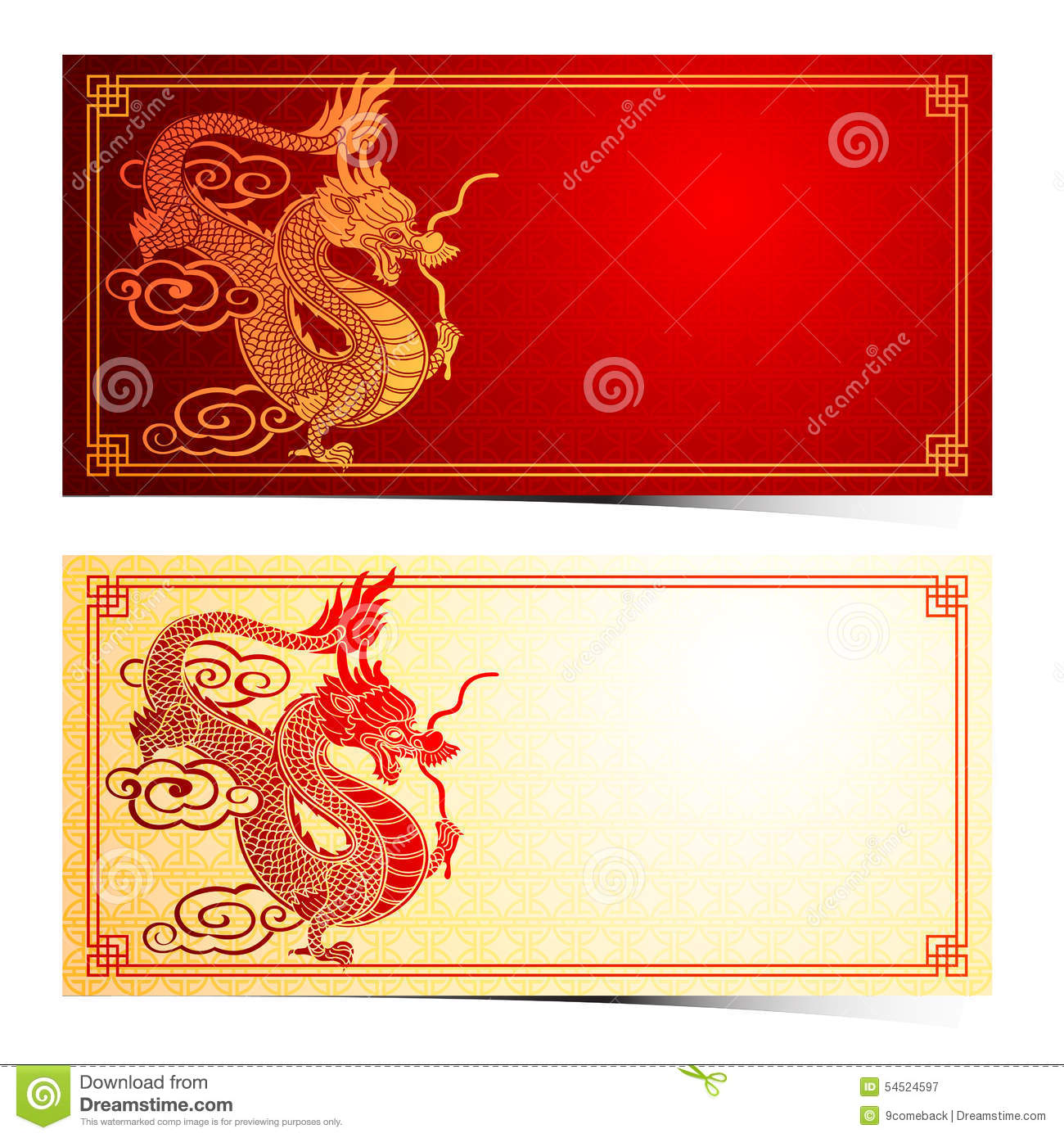 Chinese Dragon Template Stock Vector Illustration Of Oriental