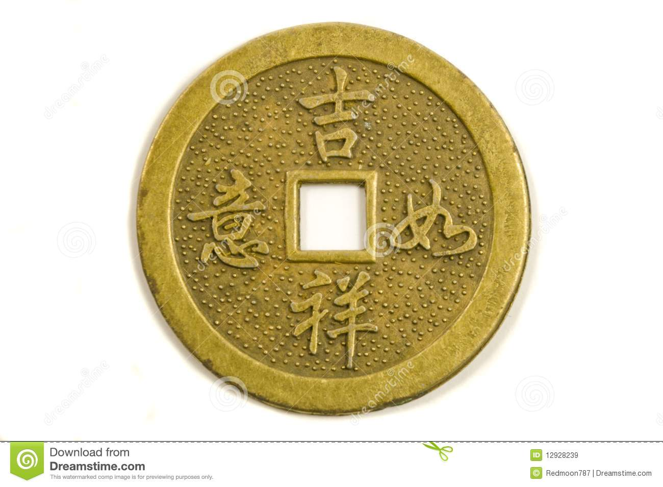Chinese Feng Shui Coin Royalty Free Stock Images Image
