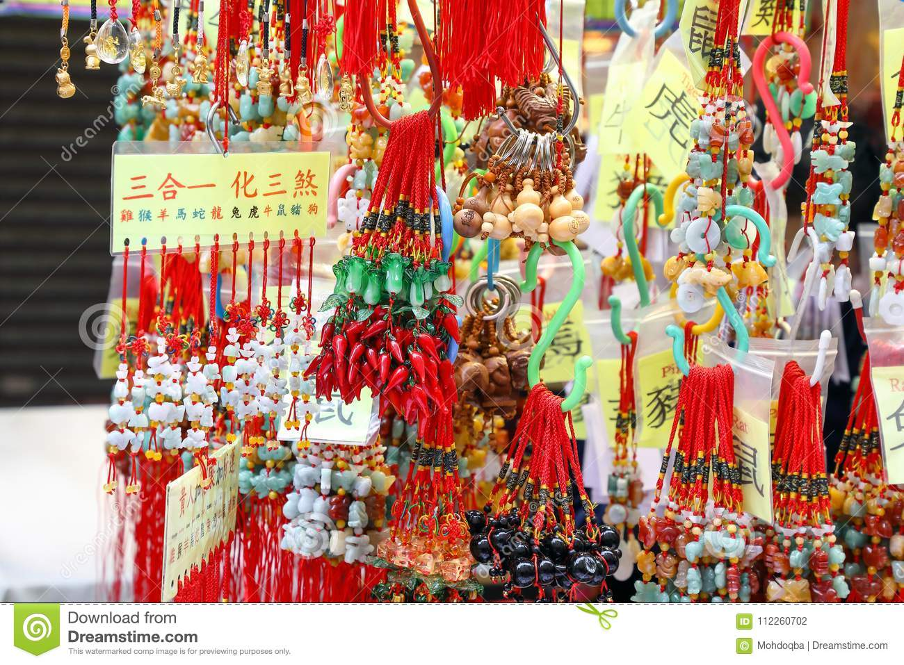 Chinese Feng Shui Good Luck Charms Selling Stall Shop Editorial Photography Image Of Editorial Good 112260702