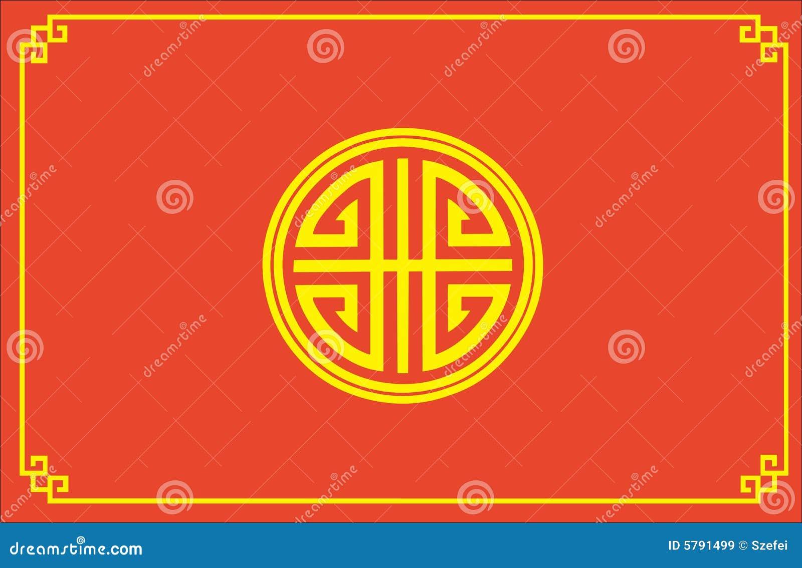 Feng Shui Website Design