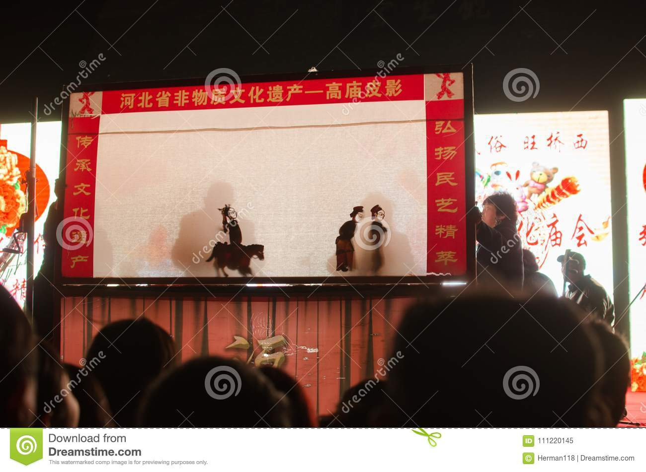 Chinese folk art `shadow play`