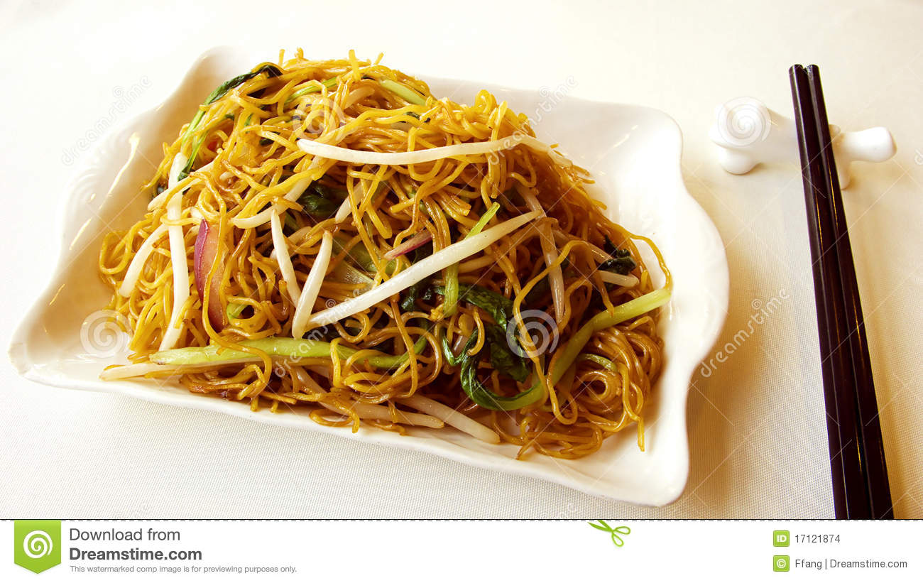 Chinese Food Stock Images - Image: 17121874
