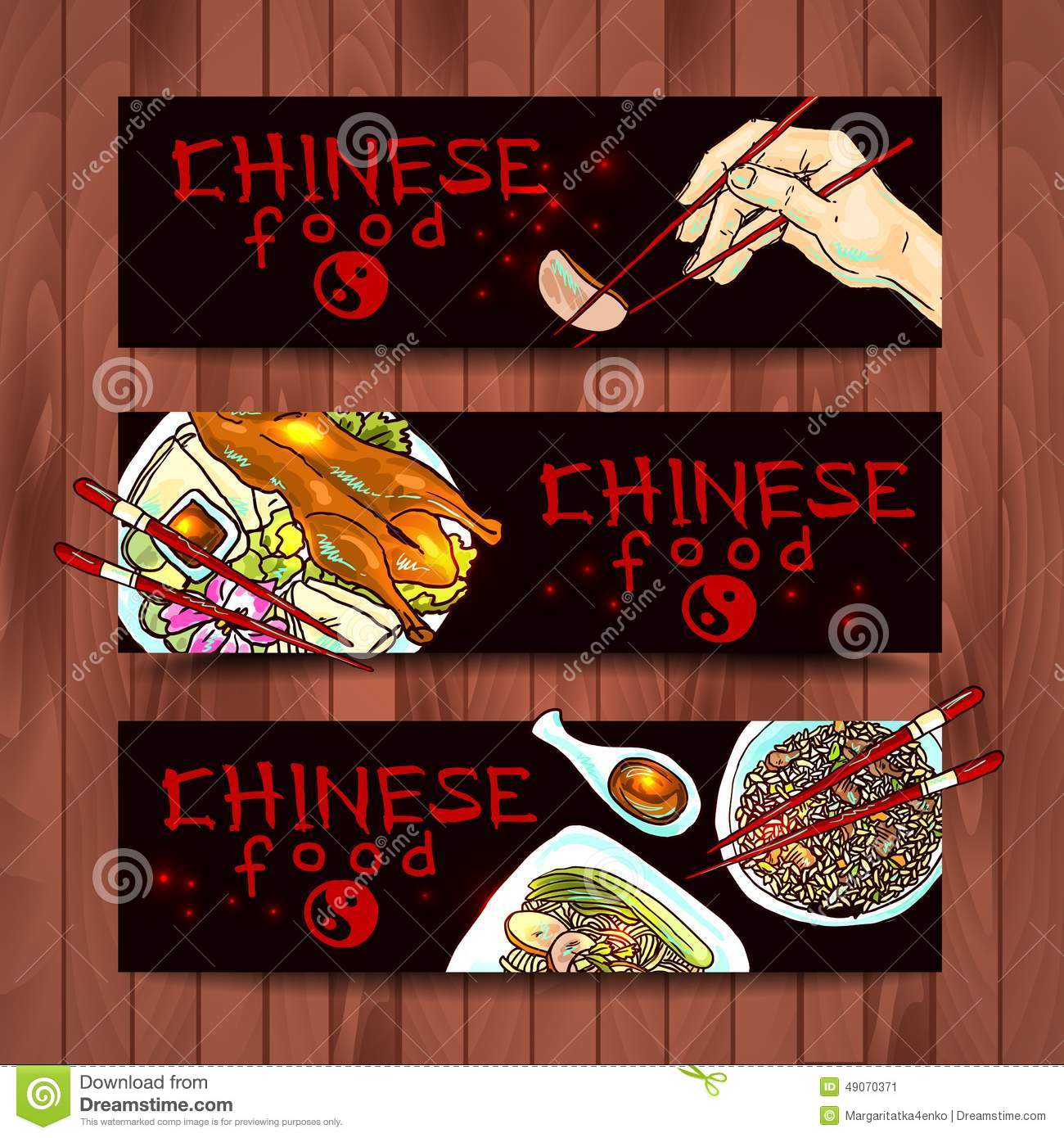 chinese food banner design - photo #6