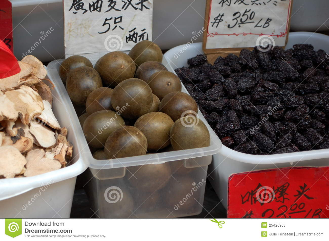 Chinese food ingredients stock photos image 25426963 for Asian cuisine ingredients
