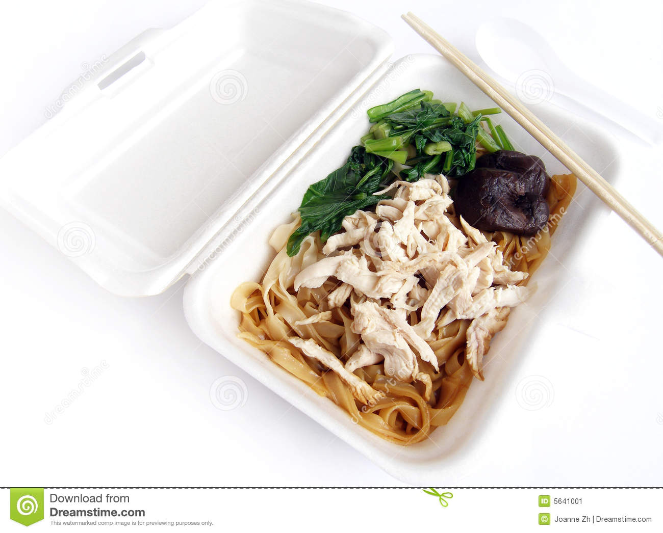 The Oriental Chinese Food Takeaway
