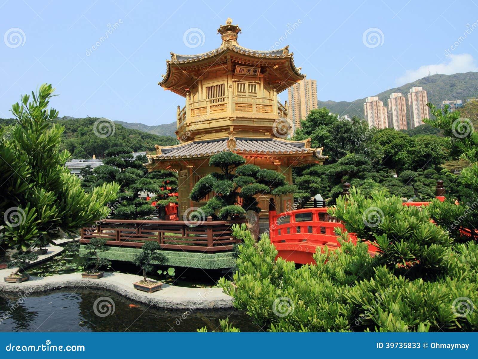 chinese garden at diamond hill, hong kong stock image
