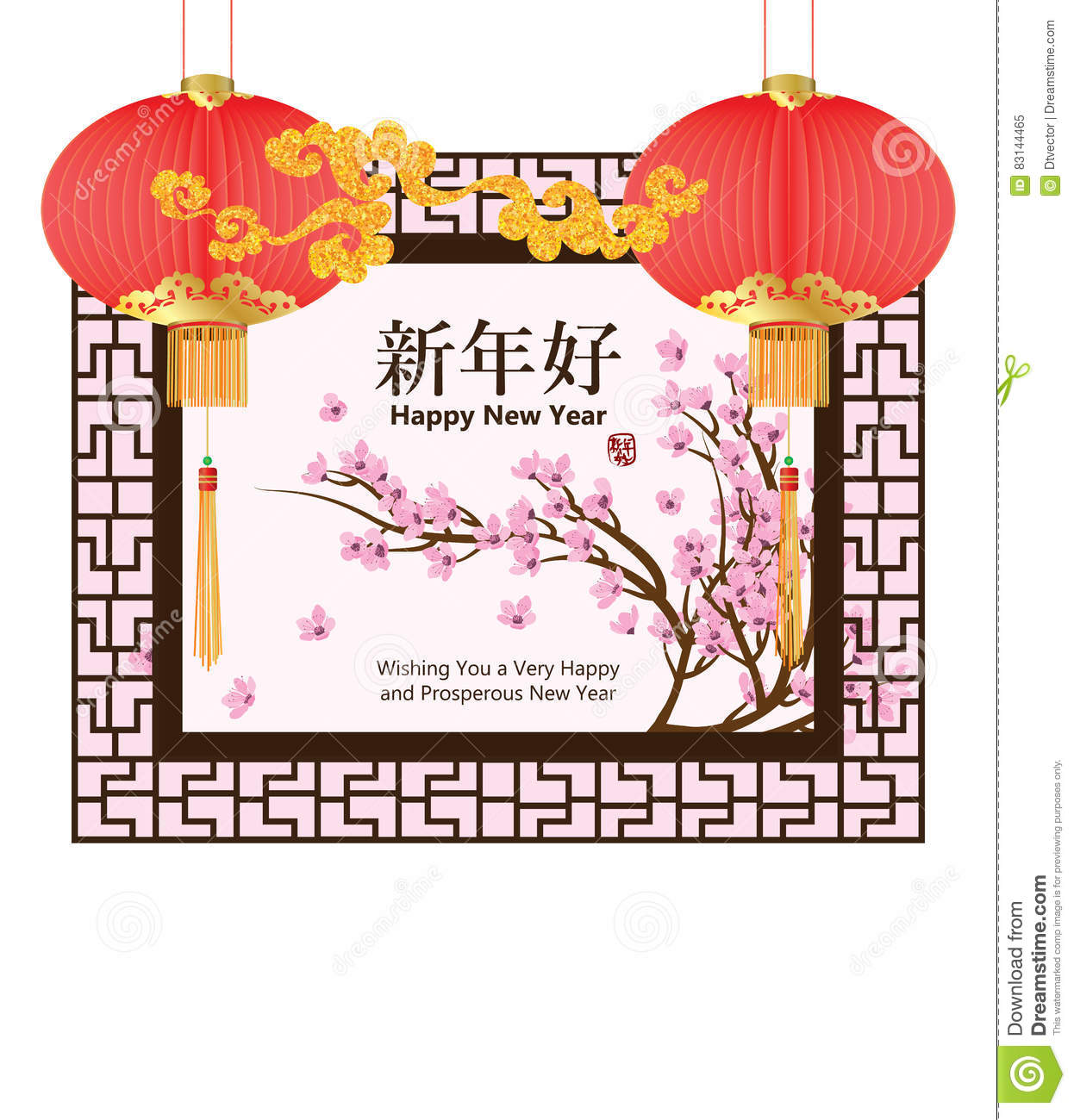 Download Chinese Garden Window Decor New Year Stock Vector   Illustration  Of Asian, Border: