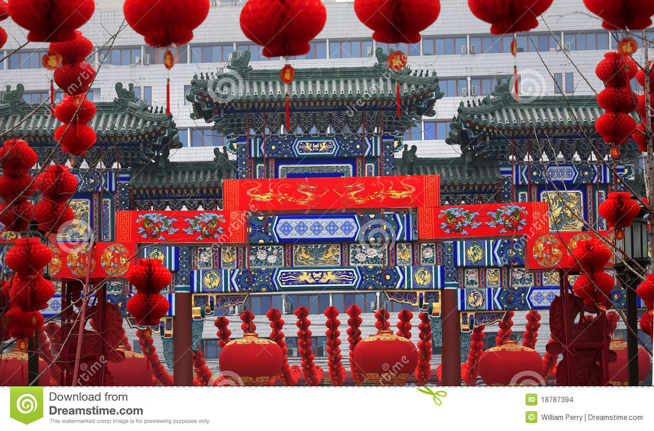 Chinese Gate Chinese Lunar New Year Decorations Stock ...