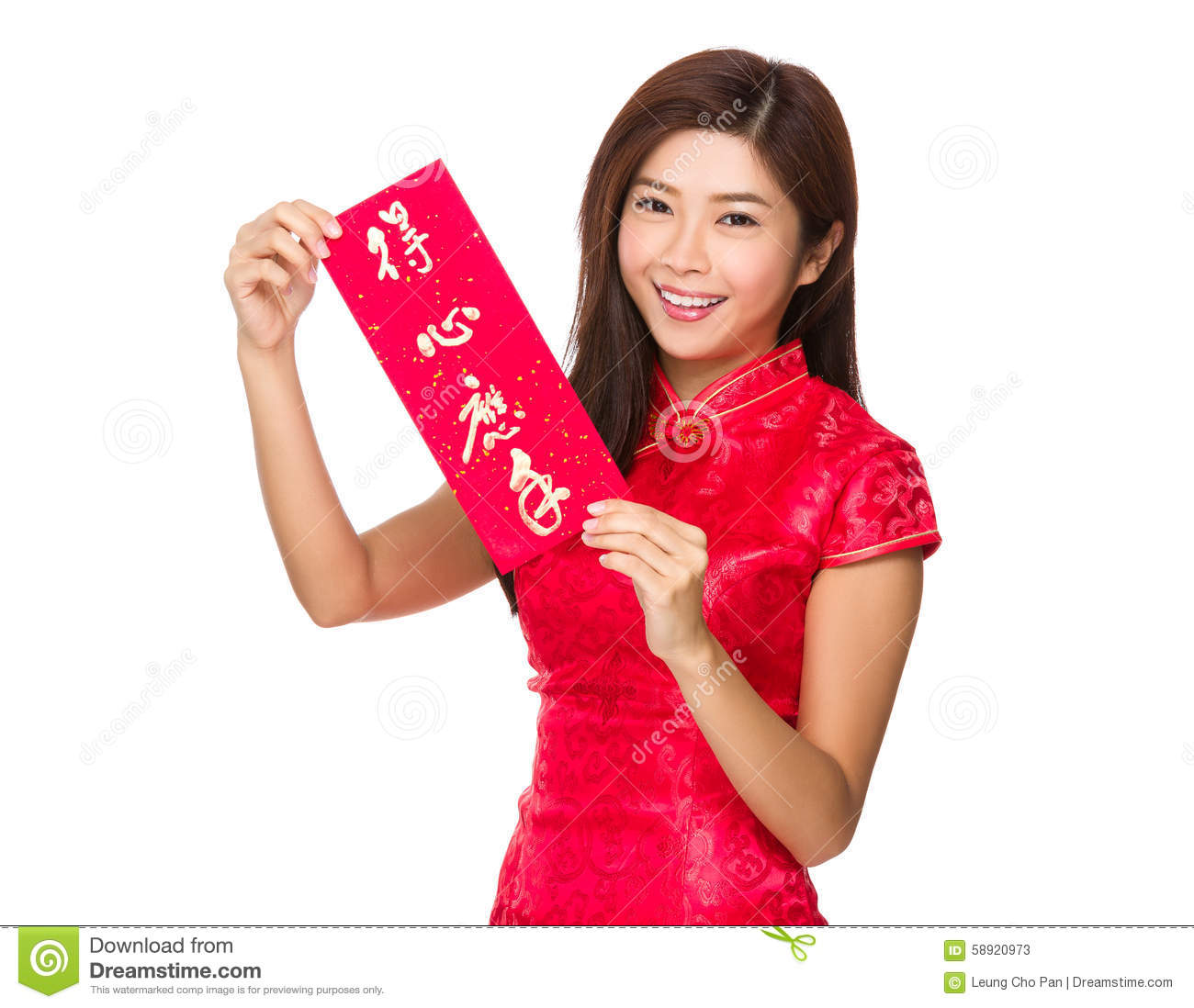 Chinese Girl Show With Calligraphy With Phrase Meaning Is Everyt Stock Photo