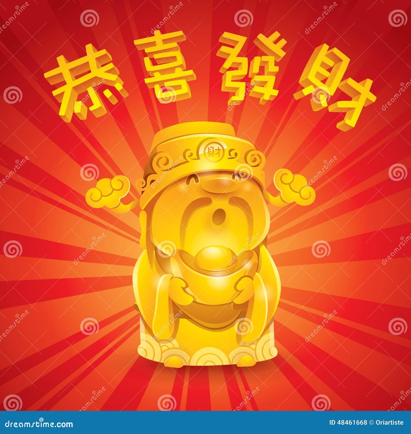 Spiele Fa Cai Shen M - Video Slots Online
