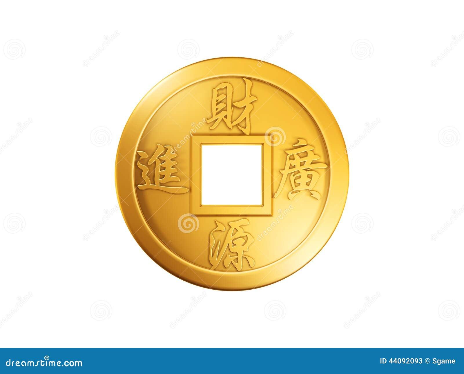 Asian Gold Coin 61