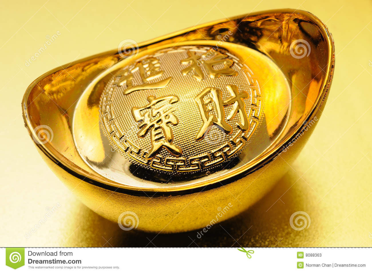 Chinese gold ingot stock image  Image of gold, finance - 8088363
