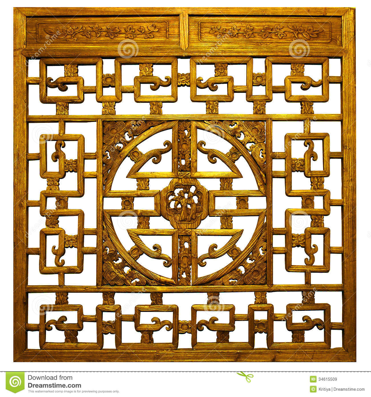 Chinese gold traditional wood stock image image 34615509 for Wood in chinese