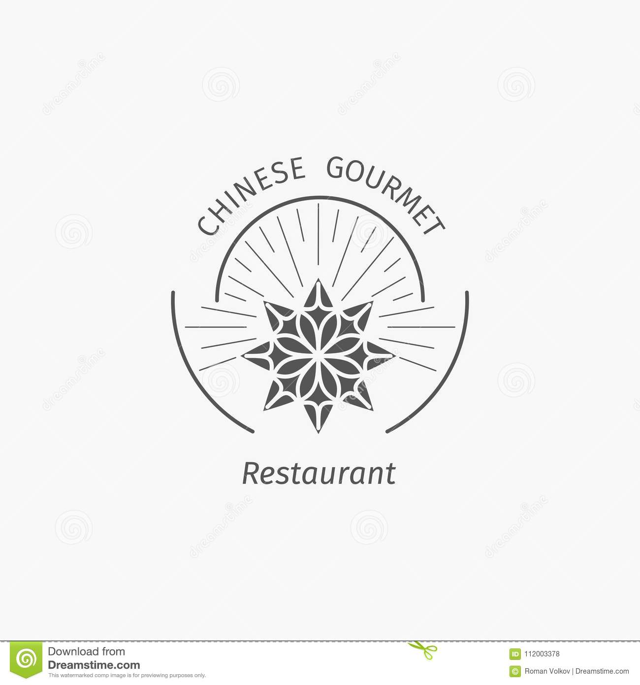 Chinese Gourmet Emblem Stock Vector Illustration Of Monochrome
