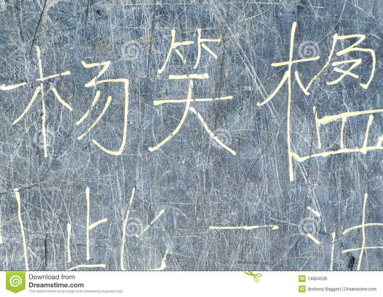 anthony in chinese writing Write in chinese learn how to write chinese characters simplified mandarin stroke order guides menu skip to content home all characters links.