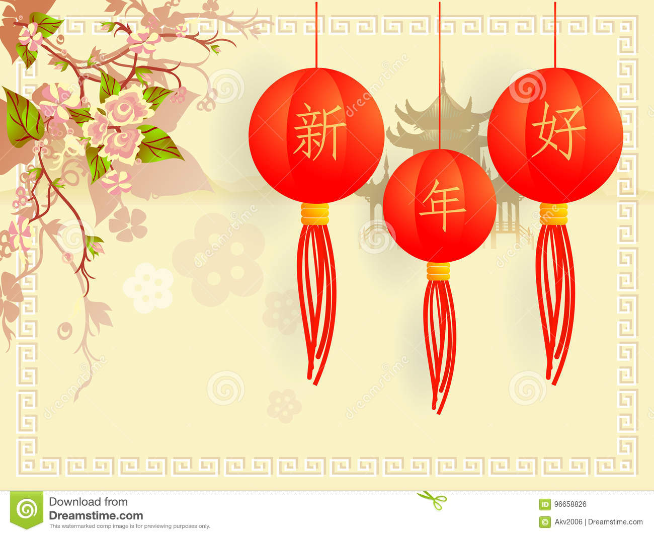 Chinese greeting card stock vector illustration of spring 96658826 chinese greeting card m4hsunfo