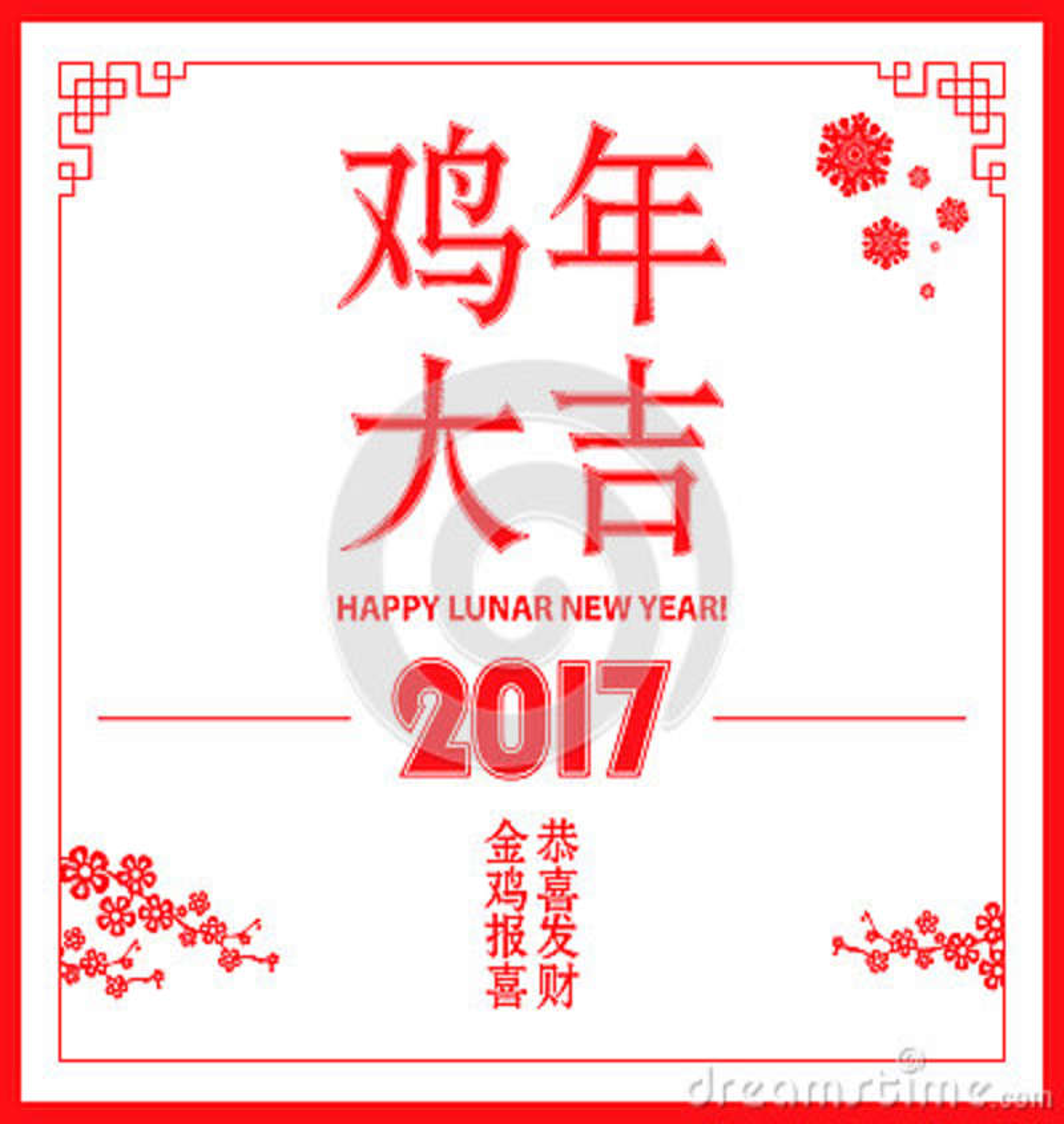 Chinese greeting card. stock illustration. Illustration of japan ...