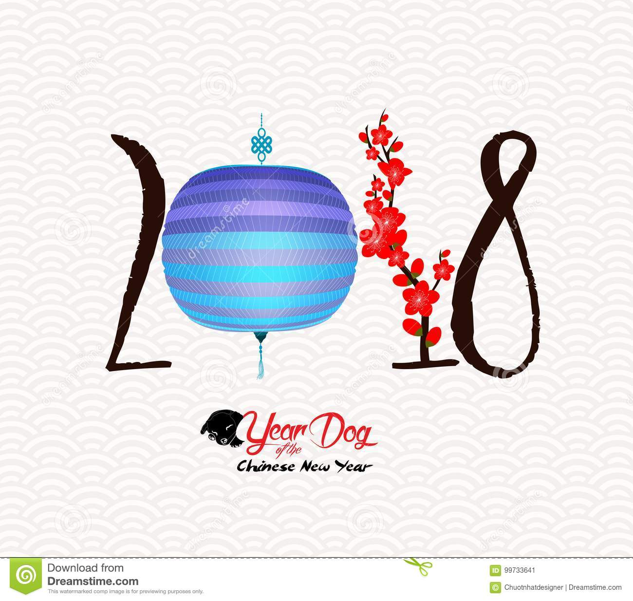 Chinese Happy New Year of the Dog 2018. Lunar New Year lantern and blossom