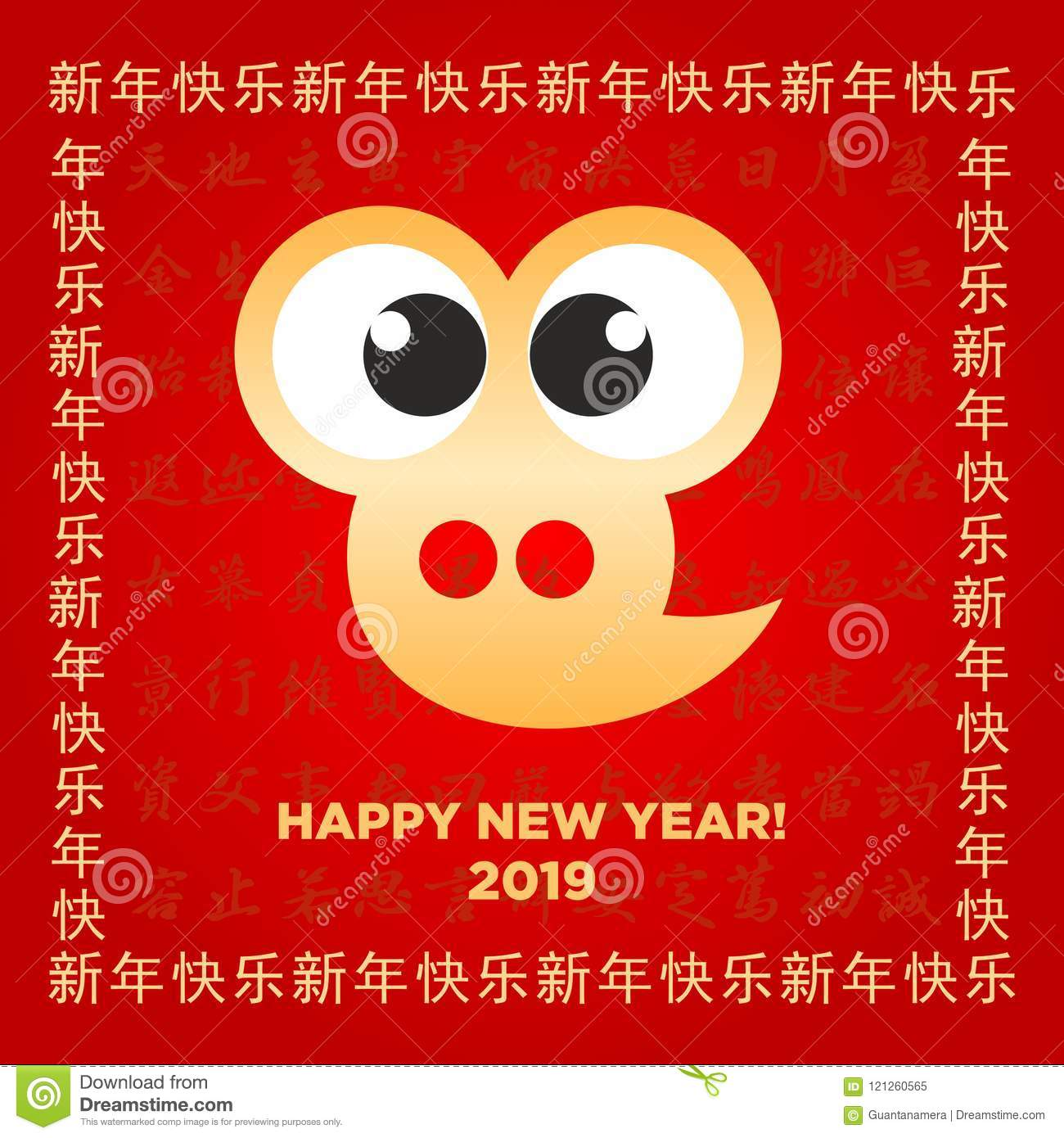 2019 happy new year chinese pig zodiac minimal modern sign card and