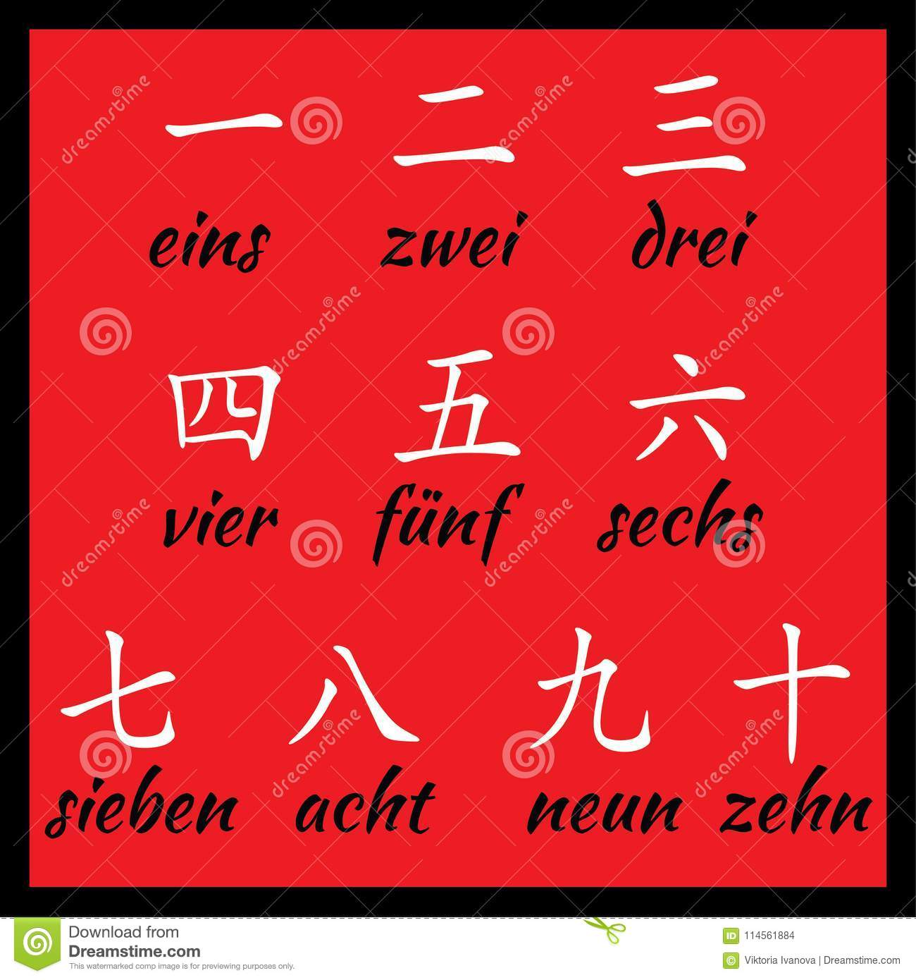 Chinese Hieroglyphs Numbers Stock Vector - Illustration of lucky