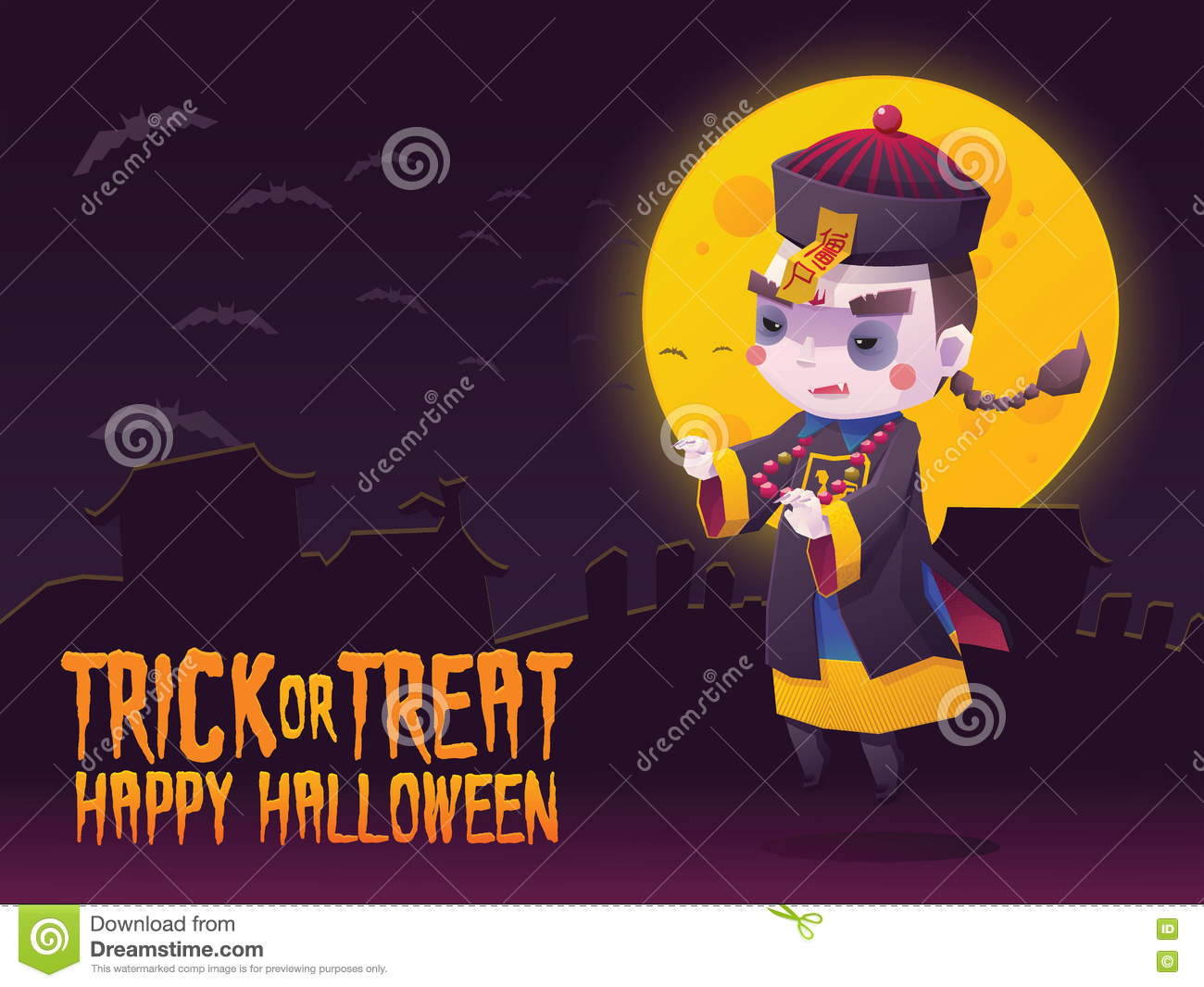 how to say trick or treat in chinese