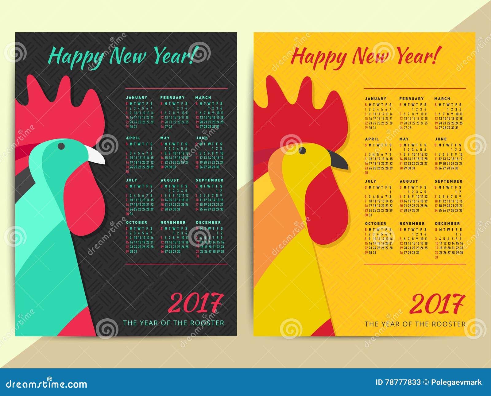 Chinese Calendar Illustration : Chinese horoscope rooster symbol creative calendar