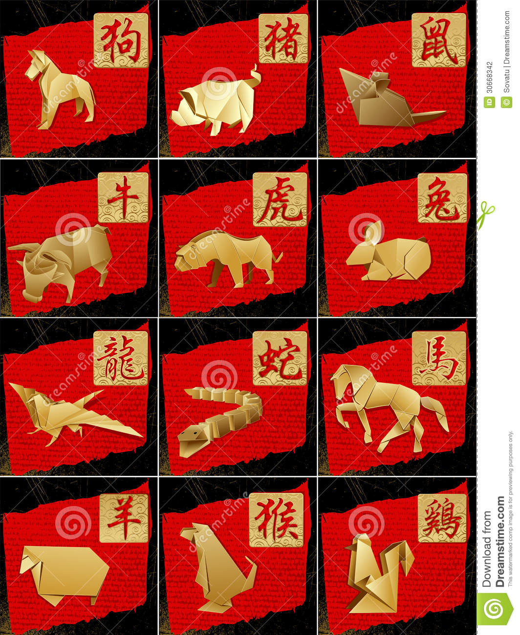Chinese Horoscope Symbols A Set Of Origami With H Stock